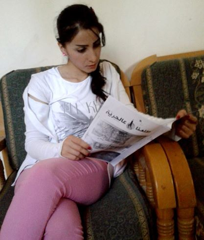 طلعنا عالحرية وتوزيعها في سورية والشتات