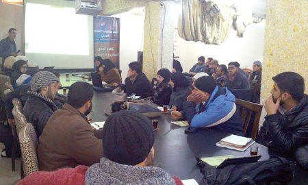 طلعنا-عالحرية-دورة-لتدريب-الصحفيين-في-الغوطة